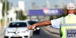 Trafik Cezası Erken Ödeme İndirimi 2018